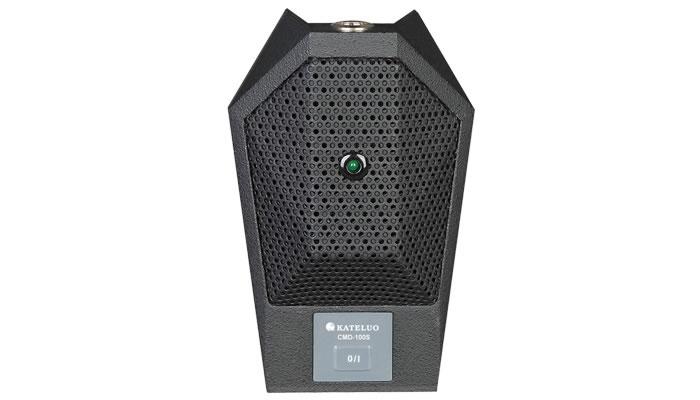 CMD-100S 专业会议话筒